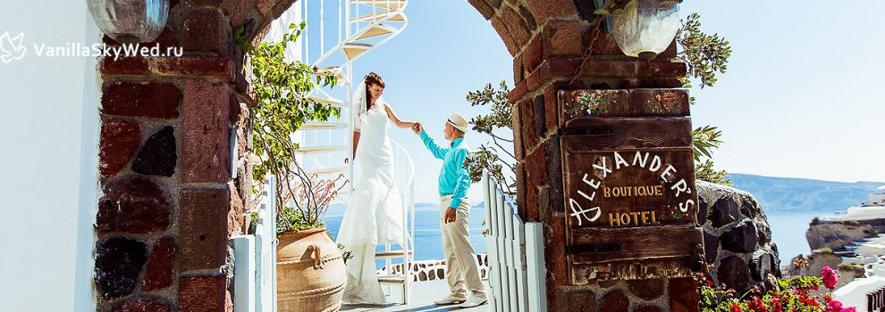 santorini wedding 6.jpg