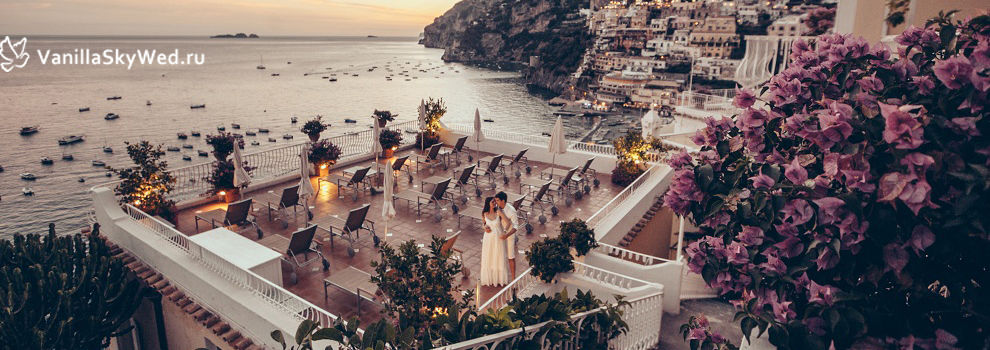 positano symb wedding78.jpg