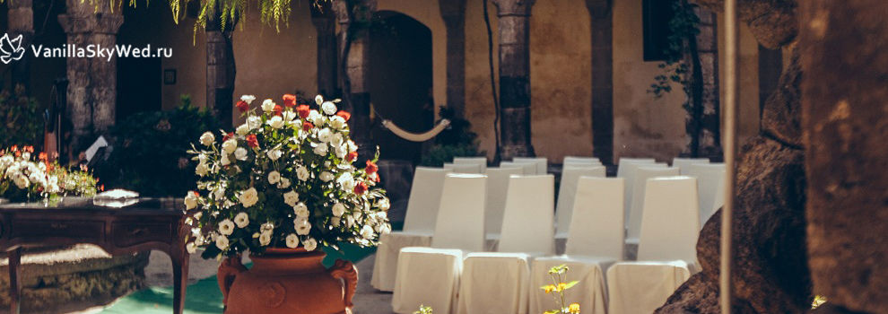 sorrento wedding 2.jpg